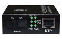 B系列 1路千兆光纤收发器(外置电源)
