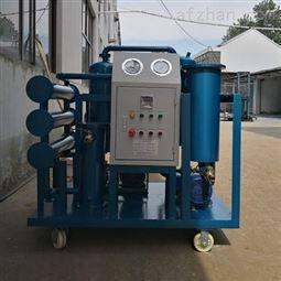 矿用真空滤油机