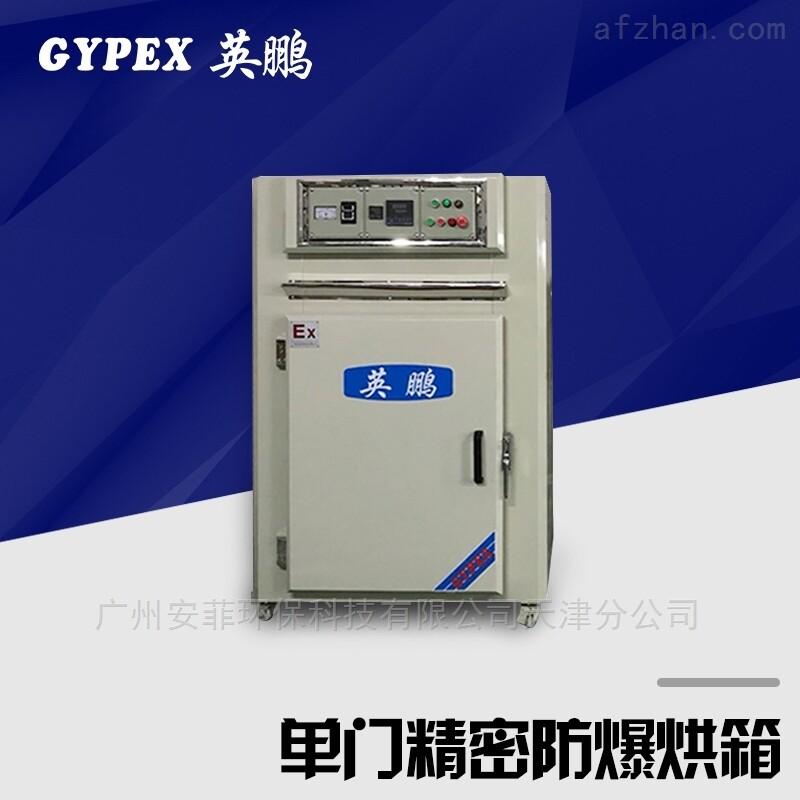萍乡防爆高温干燥箱