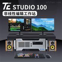 非线性编辑系统TC STUDIO系列非编
