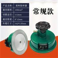 棉纺圆盘取样器