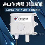 RS-SO2-*建大仁科 二氧化硫变送器电化学壁挂式