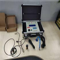 動平衡測試儀/便攜式