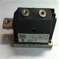 IRKT250-12IR可控硅模块