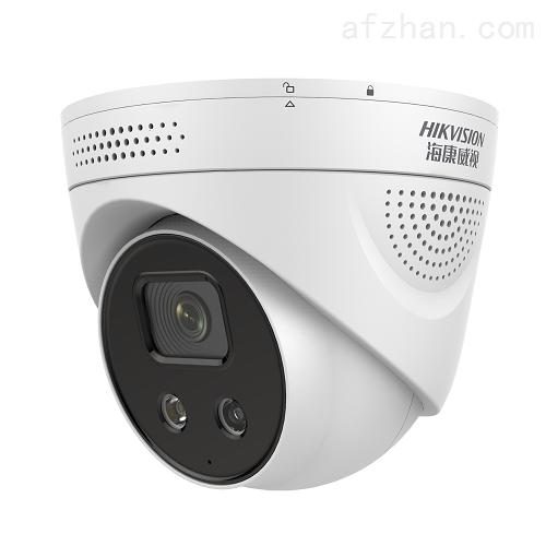 CMOS智能半球网络摄像机