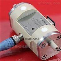 sonotec氣泡傳感器AABD05.55醫療器械應用