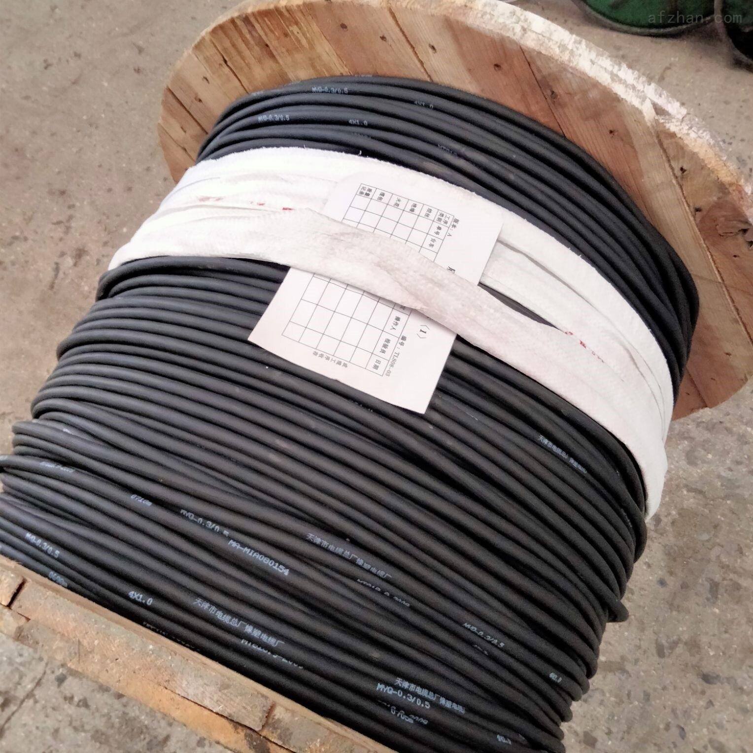厂家供应,MYQ煤矿电缆4x1.0