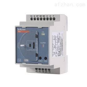 安科瑞剩余电流继电器 漏电保护模块