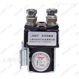 GSZ1-100直流接触器厂家直供