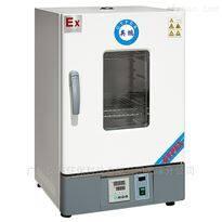 BYP-070GX-6.5HL油漆廠65升防爆干燥箱