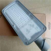 OPL-LD80-北极星欧普照明30W50W60W80W120W150W LED路灯