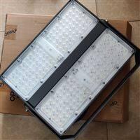 欧普轩烨150W200W大功率LED泛光灯投光灯