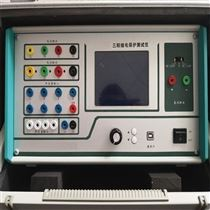 新型繼電保護測試儀單相