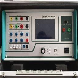 新型继电保护测试仪单相