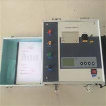 5A變頻大地網接地電阻測量儀