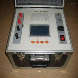 30A接地导通检验设备