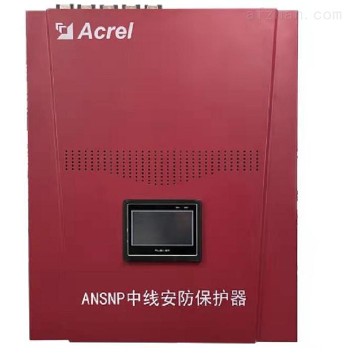 中性安防保护器 适用低压0.4KV配电系统