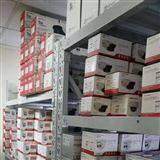 上海同轴高清监控安装方案解决HDTVI海康