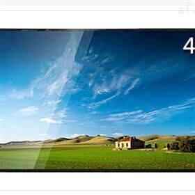甘肅大華42寸大屏監視器