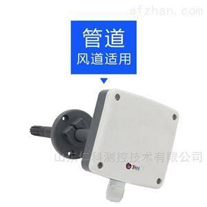 RS-WS-*-9TH-AC建大仁科 管道式温湿度变送器