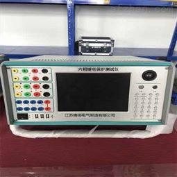 继电保护检测装置 六相
