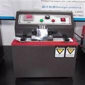 SRT-521油墨复印脱色试验机