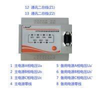 安科瑞AFPM3-2AVM消防电源多路单相监控模块