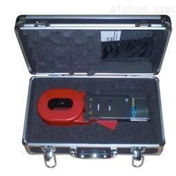 全自动 钳形接地电阻速测器