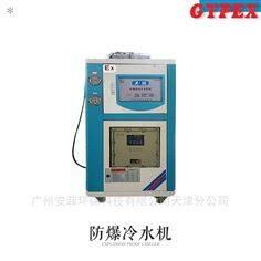 YPHB-16EX-FL化学品仓防爆冷水机