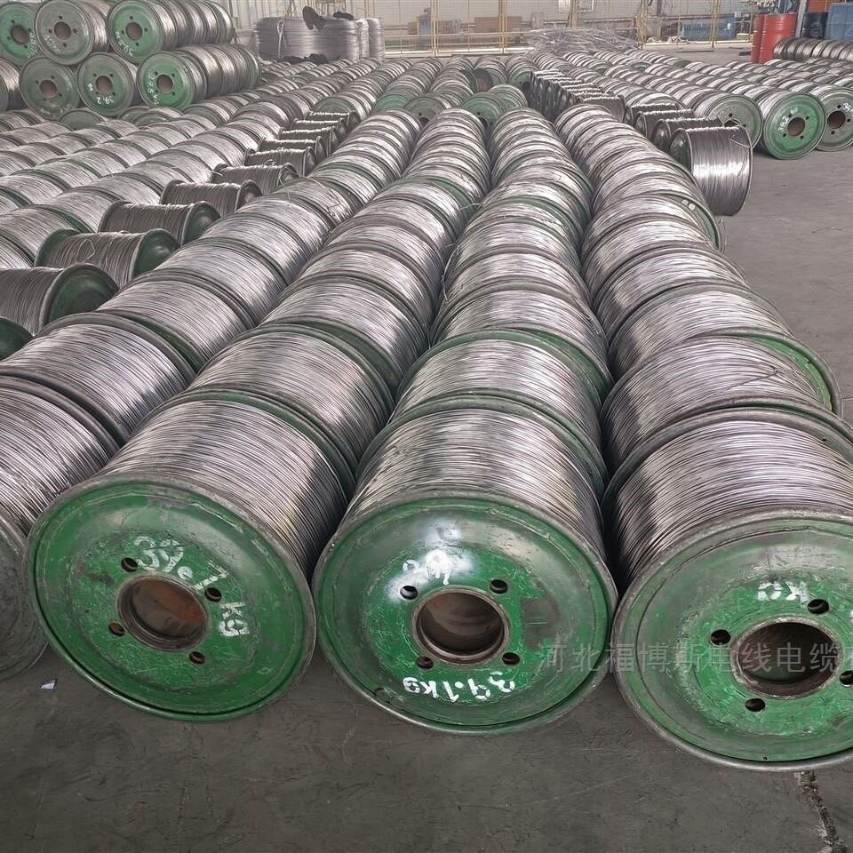 钢芯铝绞线LGJ-16/3 价格
