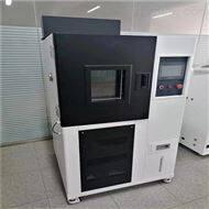 BPS-100CH恒温恒湿箱测试仪