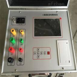 全自动三通道变压器直流电阻仪