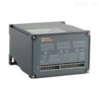 安科瑞 BD-3I3三相电流变送器/输出4-20MA