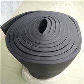 橡塑厂家橡塑保温板B1级