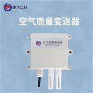 RS-PM-N01-2建大仁科 空气质量传感器 变送器