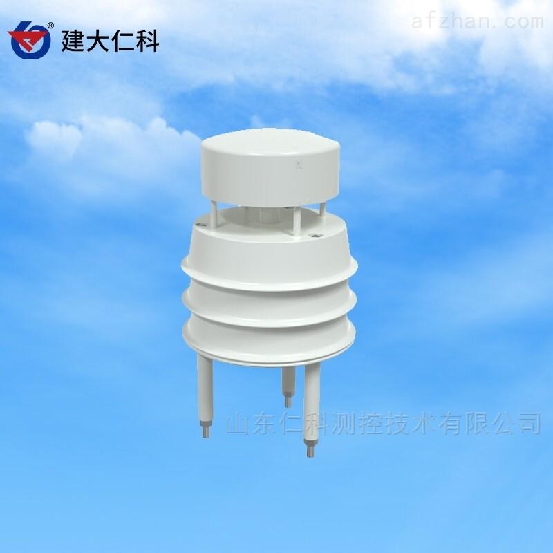 建大仁科 小型超声波气象站一体式