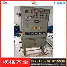 BX-防爆磁力启动器 IP65防爆仪表箱