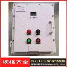 BX-防爆按钮箱 涂料设备防爆控制柜