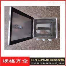 BX-防爆照明箱 钢板焊接触摸屏防爆箱