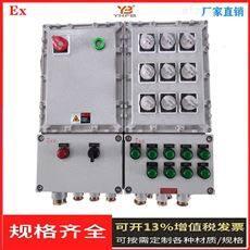 BX-防爆箱壳体 明装防爆照明配电箱