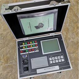高压开关机械特性综合测试仪/现货