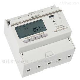 DDSY1352-XDMDDSY1352单相预付费电能表