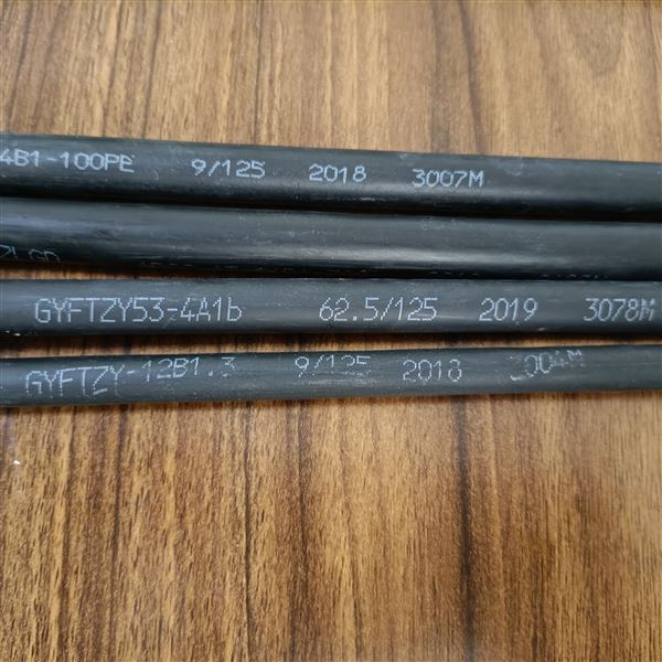 ADSS全介质自承式光缆  48芯批发报价