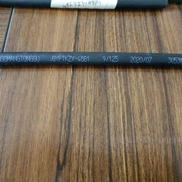 ADSS全介质自承式光缆  48芯库存
