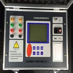 三通道直流电阻快速测试仪/全自动
