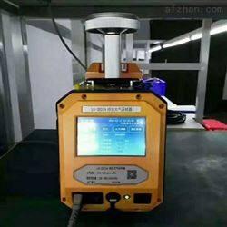 便攜式綜合大氣采樣器