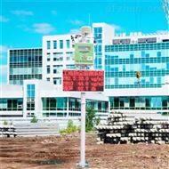 BYQL-6C厦门市工地扬尘污染监测系统