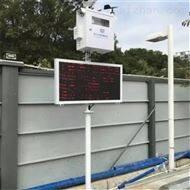 BYQL-6C联网型扬尘污染监测系统