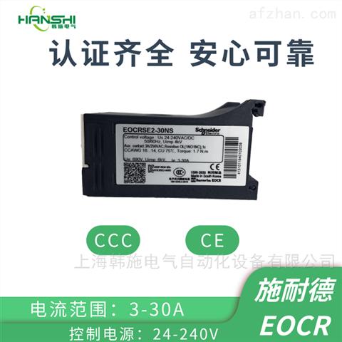 EOCRSE2-30NS(原韩国三和)智能电子继电器