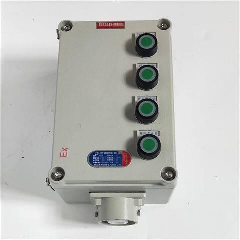 事故应急防爆按钮盒